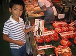 釧路・和商市場