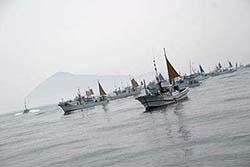 マダイジギング船